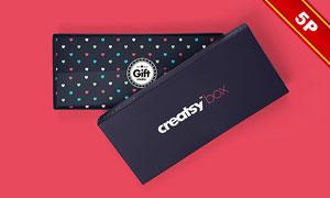 礼物盒包装的场景应用效果贴图模板