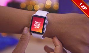 AppleWatch真人穿戴效果展示模板