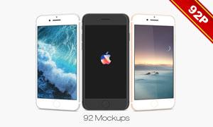 360度全方位展示iPhone8贴图模板