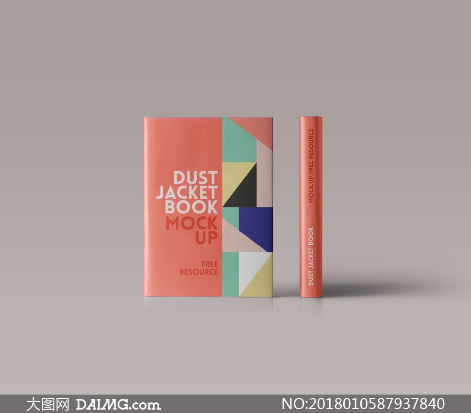 装帧设计中的封面书脊贴图模板素材