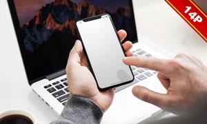 多场景应用效果的iPhoneX贴图模板