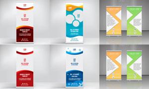 通用广告创意易拉宝模板素材集V29