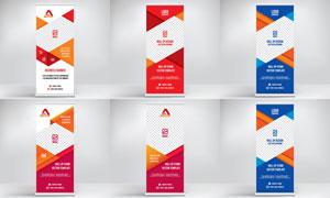 通用广告创意易拉宝模板素材集V42