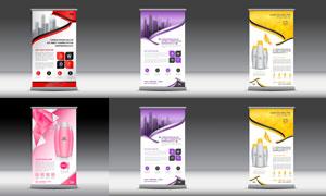 通用广告创意易拉宝模板素材集V43