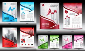护肤品等广告宣传单页设计矢量素材