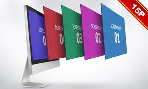 网页显示效果展示贴图设计分层模板