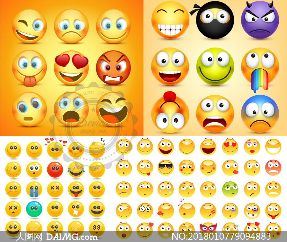 嬉笑弄骂等小黄脸表情创意矢量素材