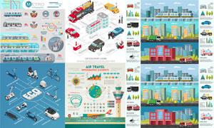 汽车与能源交通等信息图表矢量素材