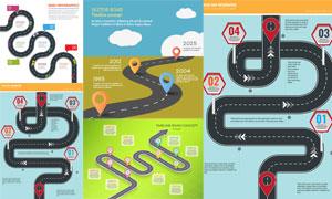 道路元素发展轨迹创意信息图标素材