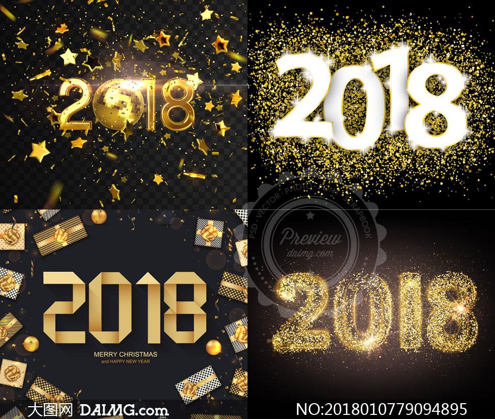 星光闪耀2018字样创意设计矢量素材