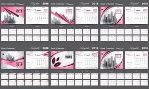 粉色几何抽象元素2018台历矢量素材