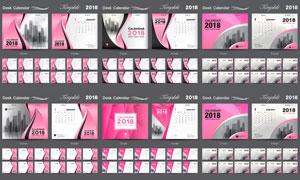 粉红色配色2018台历设计矢量素材