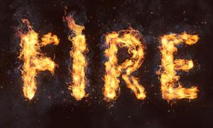 火焰燃烧艺术字PS教程素材