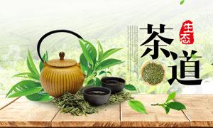 淘宝生态茶道全屏海报PSD美高梅娱乐