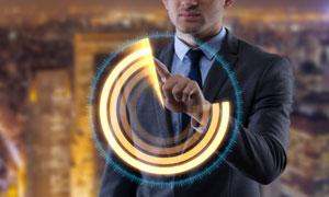 划环形的商务职场人物创意高清图片