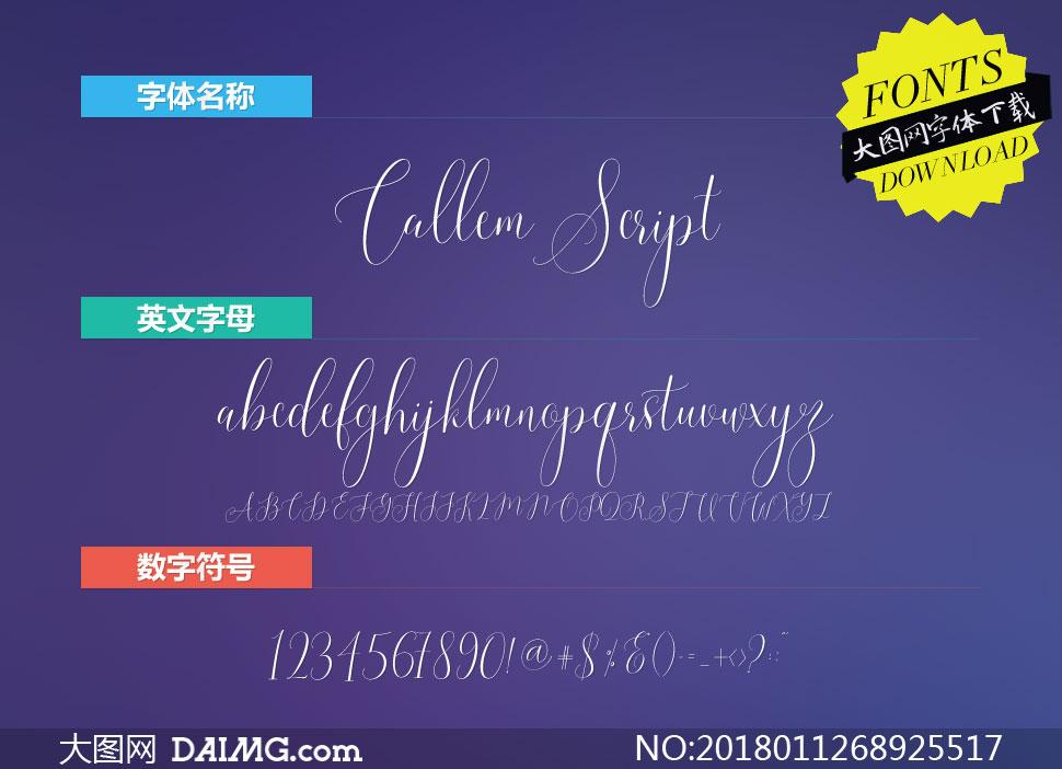 CallemScript(英文字体)