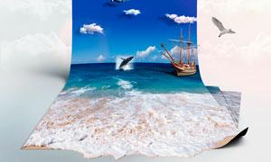 3D风格的海洋风光PS教程素材