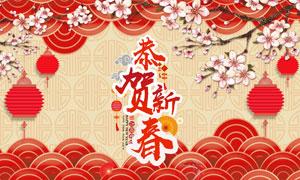 春节送红包活动海报设计PSD素材