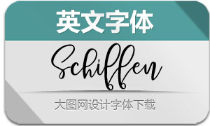 Schiffen系列三款英文字体