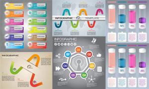 鲜艳颜色的信息图创意设计矢量素材