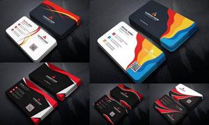 红黑配色商务名片版式设计矢量素材