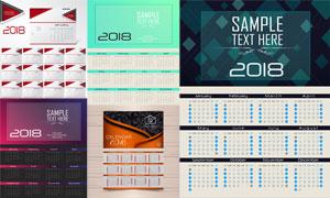 几何图形元素2018日历创意矢量素材