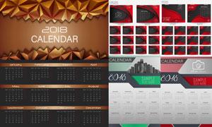 红黑配色等2018日历创意矢量素材