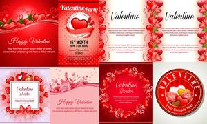红色飘带桃心等情人节主题矢量素材