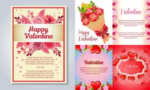 花束与桃心情人节主题创意矢量素材