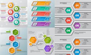 立体炫彩流程图表创意设计矢量素材
