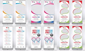 通用广告创意易拉宝模板素材集V61