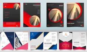时尚简约版式画册封面设计矢量素材