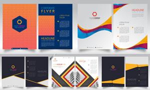 画册封面内页简洁版式设计矢量素材
