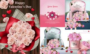红心与玫瑰花束情人节创意矢量素材