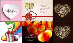 玫瑰花纹与礼物盒创意设计矢量素材