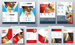 红蓝配色广告宣传单页版式矢量素材