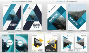 几何图案元素单页设计创意矢量素材