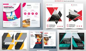 画册封面与宣传单版式设计矢量素材