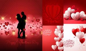 璀璨星光与心形气球情人节矢量素材