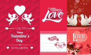 花纹与巧克力等情人节主题矢量素材