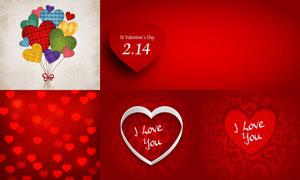 心形装饰元素的情人节主题矢量素材