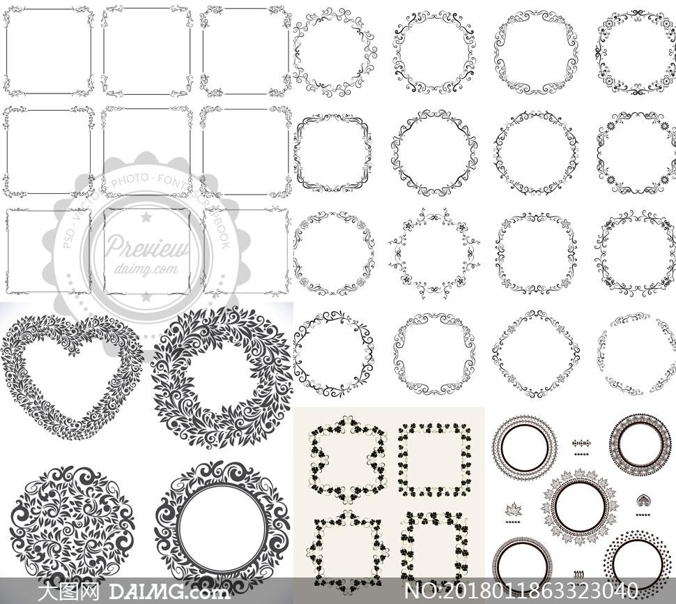黑白效果花纹装饰边框设计矢量素材