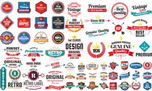 商品质量促销标签创意设计矢量素材