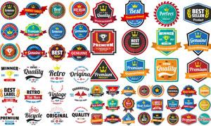五彩缤纷商品标签创意设计矢量素材