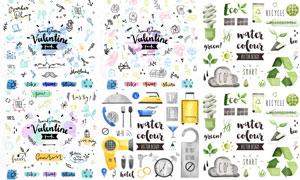 多款手绘水彩图标创意设计矢量素材