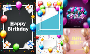 礼物盒与多彩生日气球创意高清图片
