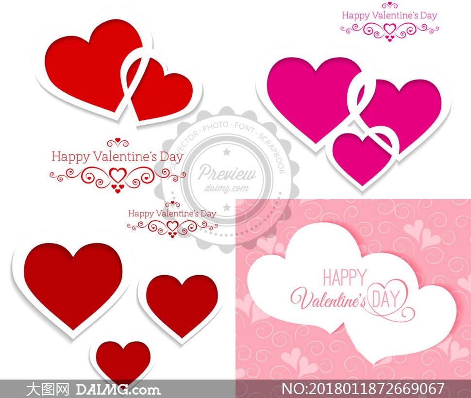 心形图案与花纹装饰情人节矢量素材