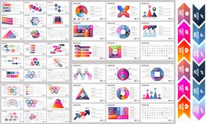 数据统计图表与流程图创意矢量素材