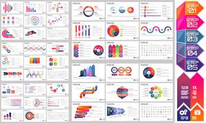 缤纷炫彩时尚信息图表创意矢量素材