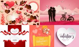 巧克力与情侣人物剪影创意矢量素材